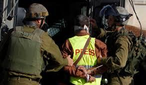 press arrest
