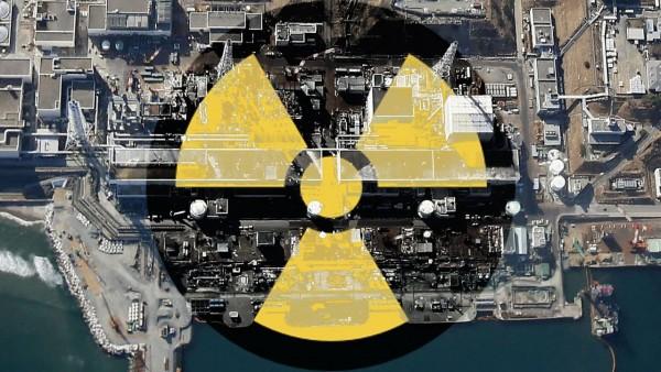 Fukushima-Earthquake-e1482136586726